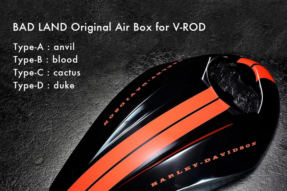 air-box-main